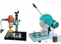 HMP-150型HMP-150型混凝土芯樣磨平機價格參數