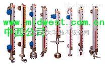 磁性浮子液位計/磁翻板液位計/磁翻柱液位計/管式液位計