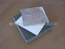 鋁箔貼麵橡塑保溫材料_出廠價格