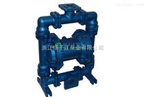 隔膜泵:衬四氟防腐气动隔膜泵