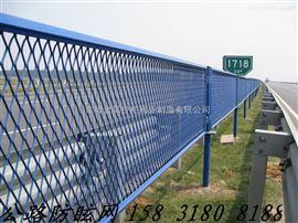 扩张网围栏.钢板网围栏.扩张网厂家