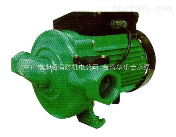 威乐带压力罐家庭供水增压泵-产品报价-中山市永通