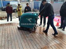 供應新疆商超地麵專用手推式洗地機型號