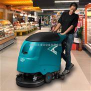 T55-特沃斯T70工業之選全自動洗地機報價