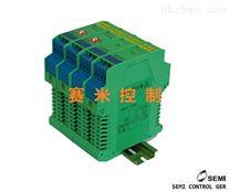 配电器,HBZNP-G2111P信号转换器
