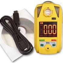 澳洲新EM-40甲烷檢測報警器