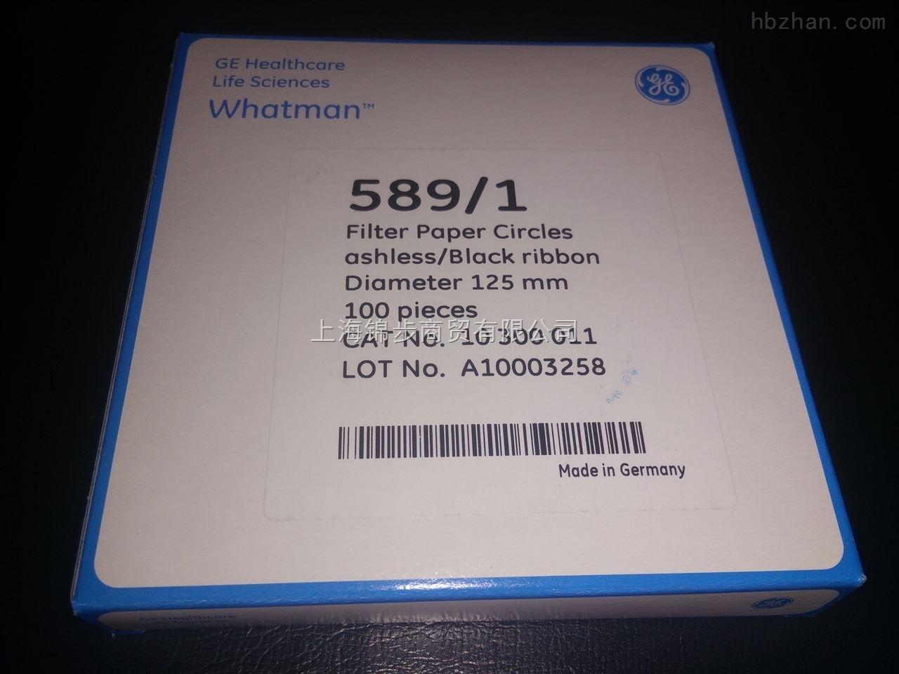 gewhatman589/1定量滤纸(黑缎滤纸)货号10300011