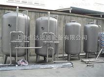 不锈钢石英砂/活性炭过滤器