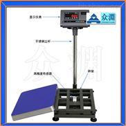 TCS-工业计重电子台秤/75kg电子台秤厂家
