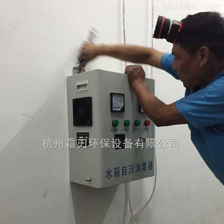 内置式水箱自洁消毒器选型