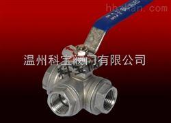 Q14/15F锻钢高压三通L型螺纹球阀DN20-40