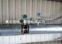 JCVF石狮蒸汽流量计原理,精川计量局验收产品