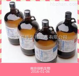 高锰酸钾滴定液(0.02mol/L)
