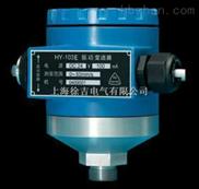 HY-103E振動變送器