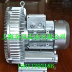 河南 安阳 新乡 商丘高压风机@YX-81D-2 5.5KW旋涡气泵