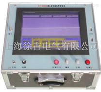 ST-3000B便攜式電纜故障探測儀