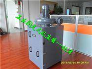 1.5KW柜式吸尘器_高压吸尘器_集尘器