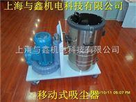 吸粉尘设备-清除粉尘吸尘器
