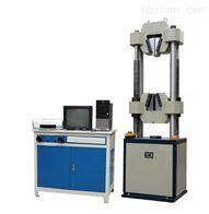 GWED-600BGWED-600B微機顯示鋼絞線萬能材料試驗機價格參數