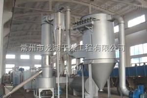 阿维菌素发酵菌渣干燥机