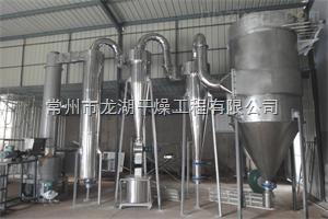 以科技赢未来的硫酸亚铁专用干燥机