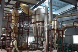 硅胶粉专用干燥机自动化程度高