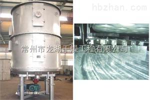 反丁烯二酸干燥机