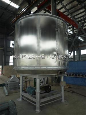磷酸三钠盘式干燥机