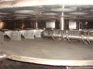 保险粉盘式干燥机