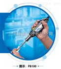 Prima手持式匀浆机PB100-SP04/PB100-SP06