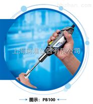 Prima手持式勻漿機PB100-SP04/PB100-SP06