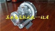 中国台湾高压风机 原装高压鼓风机