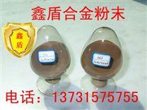 Ni60WC35镍基碳化钨粉刮板螺旋输送器专用镍包碳化钨