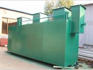 石家庄地埋式一体化污水处理设备厂