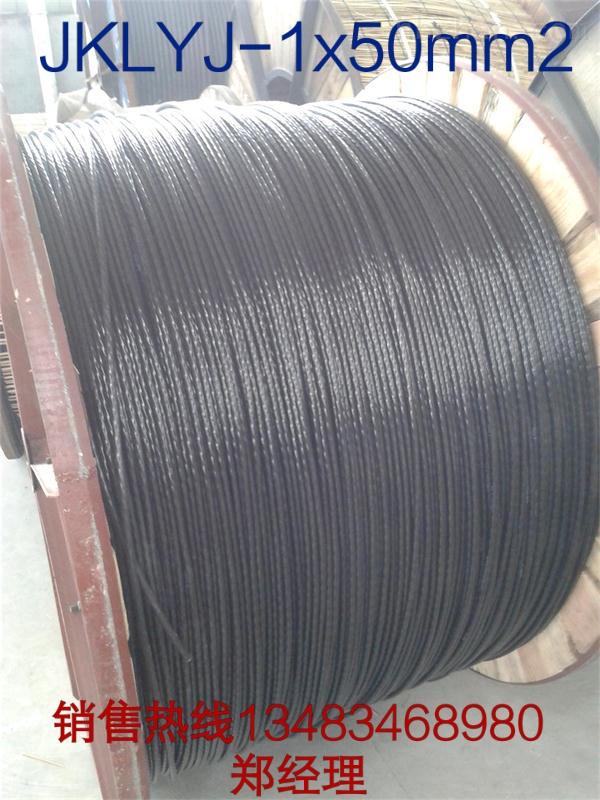 昆明JKLYJ1*25-1KV农村电网改造用绝缘电线电缆价格