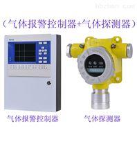 加油加氣站柴油氣體報警器價格