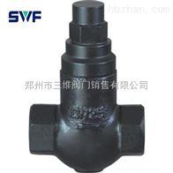 可调恒温式STB疏水阀