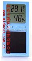 太陽能家用電子數顯溫濕度計
