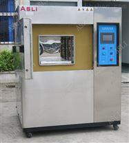 三箱式冷熱衝實驗箱