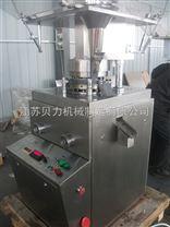 超靜音15衝高速幹粉壓片機