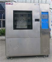 高壓噴射淋雨試驗箱