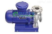 揚子江管道泵:ISW型防爆不銹鋼臥式管道泵