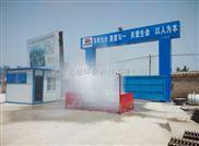 合肥建筑工程车辆洗轮机