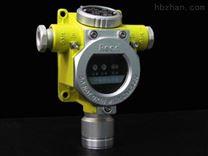 天然氣濃度檢測儀