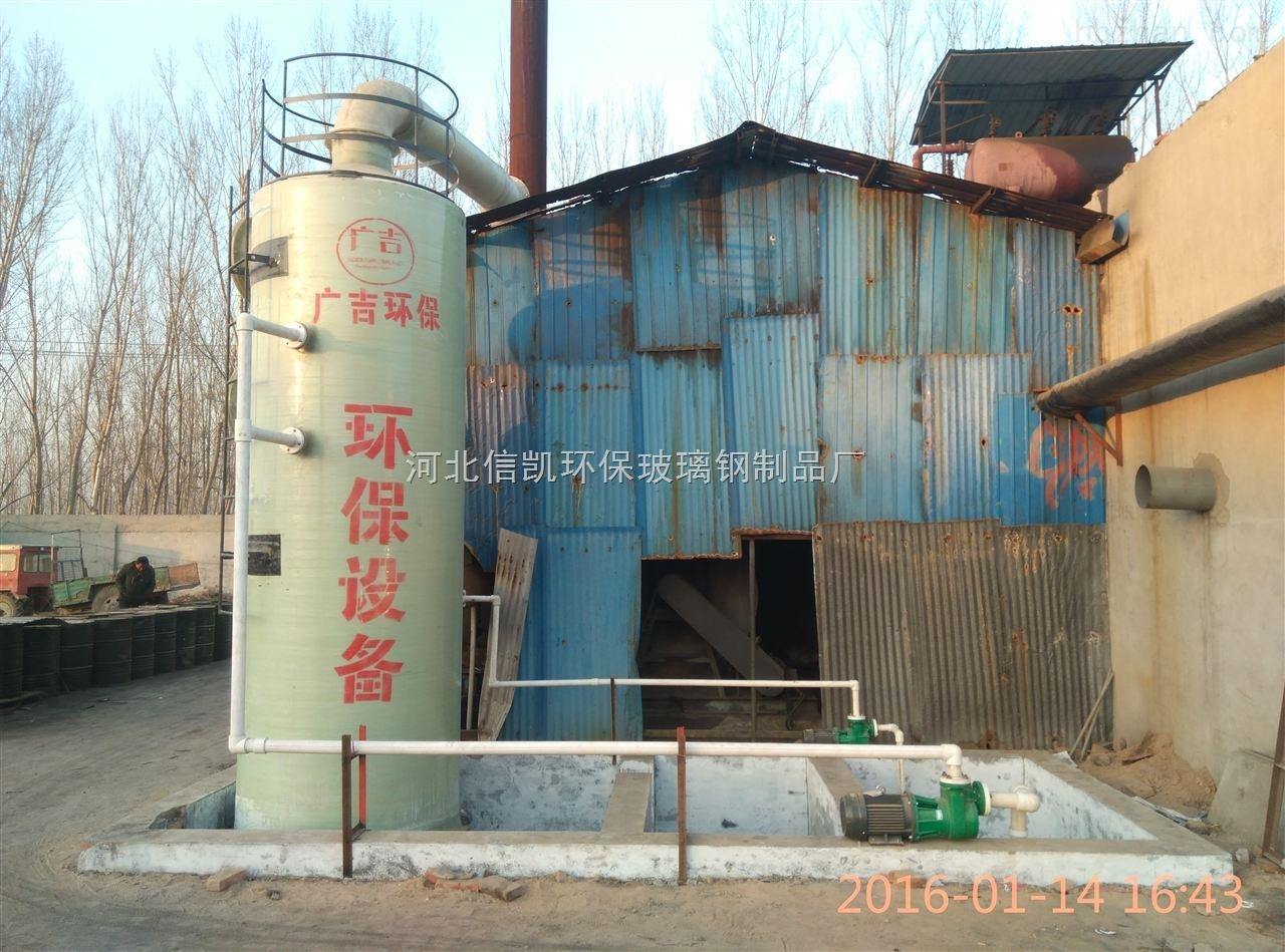 锅炉脱硫塔-河北信凯环保玻璃钢制品厂