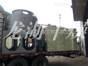 硫酸铜专用干燥机