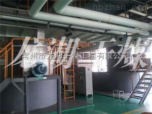 硬脂酸镁专用干燥机
