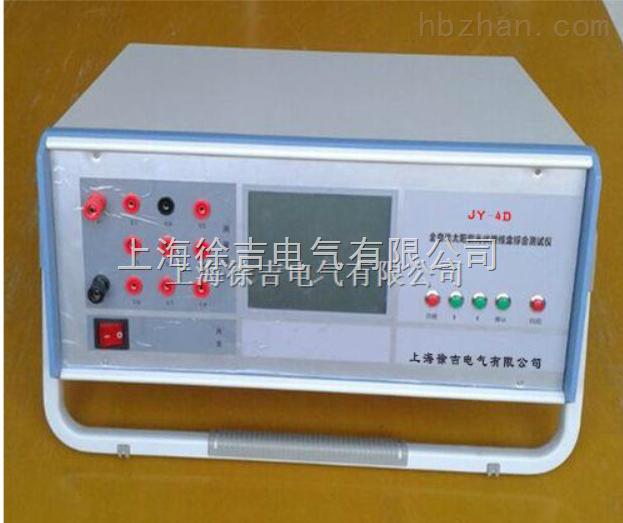 JY-4D智能型太阳能光伏接线盒综合测试仪 的详细介绍 功能与特点 1、二极管的伏安特性,即导通压降值 2、二极管反向漏电流; 3、 通流温升试验,是通过一定工作电流和一定的时间,反复检测常温下和高温下二极管的导通压降和反向漏电流; 4、 导通直流电阻测试,可以通过测试导线的电阻值判断接线盒引线是否短芯、是否铆压可靠等; 5、 可以设置漏电流和导通压降阈值(极限值).