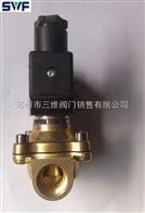 ZS自動式電磁閥