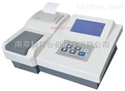 KHCL-100型余氯测定仪